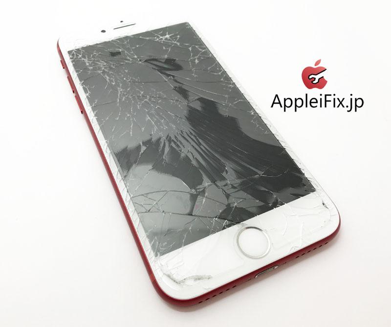 iPhone7 画面割れ修理 新宿2.jpg