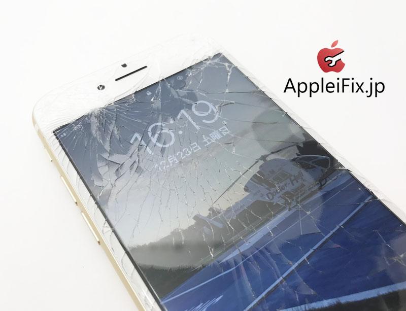 iPhone7ガラス割れ修理3.jpg