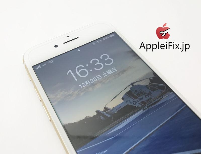 iPhone7ガラス割れ修理1.jpg