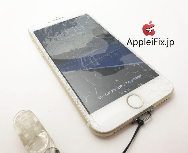 iPhone7ガラス割れ修理4.JPG