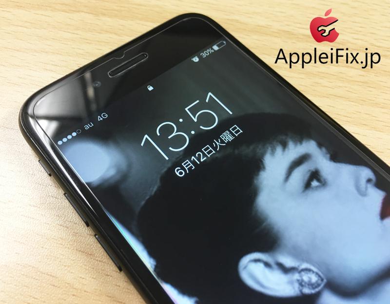 iPhone7液晶交換修理新宿AppleiFix修理センター4.JPG