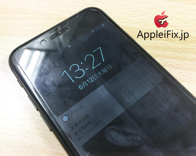 iPhone7液晶交換修理新宿AppleiFix修理センター.JPG
