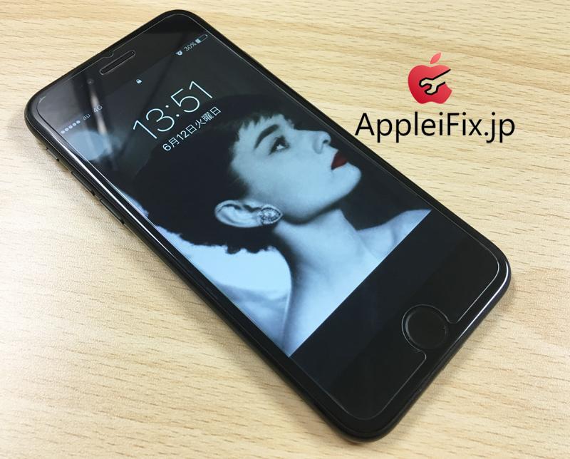 iPhone7液晶交換修理新宿AppleiFix修理センター2.jpg