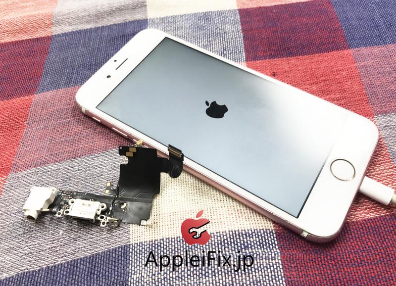 iPhone6S充電できない。ドックコネクタ交換修理.JPG