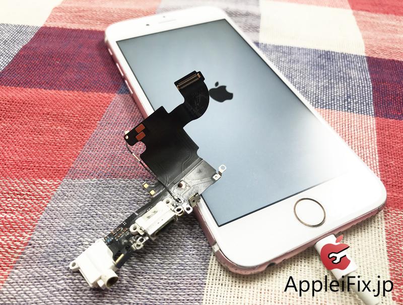 iPhone6S充電できない。ドックコネクタ交換修理1.jpg