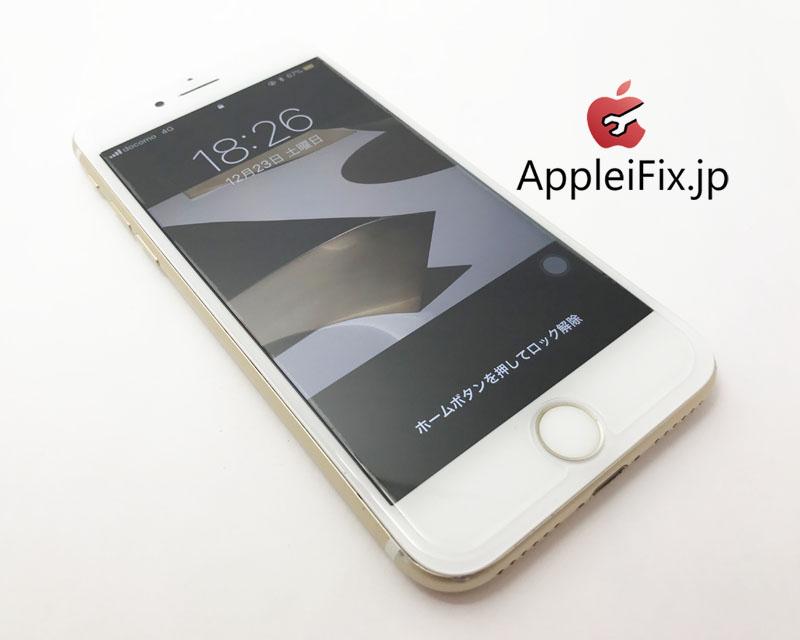 iPhone7画面修理 新宿AppleiFix修理センター4.JPG