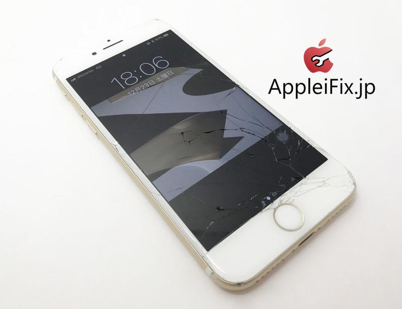 iPhone7画面修理 新宿AppleiFix修理センター.JPG