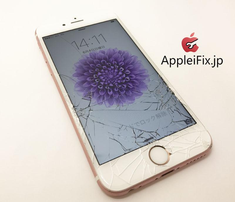 iPhone6S画面ヒビ修理4.JPG