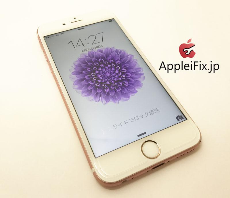 iPhone6S画面ヒビ修理1.jpg