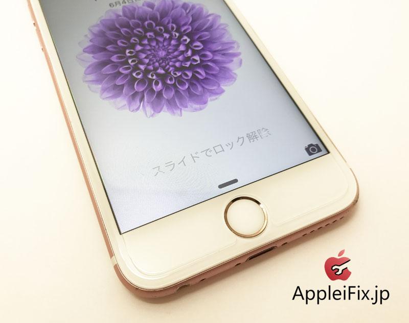 iPhone6S画面ヒビ修理.jpg