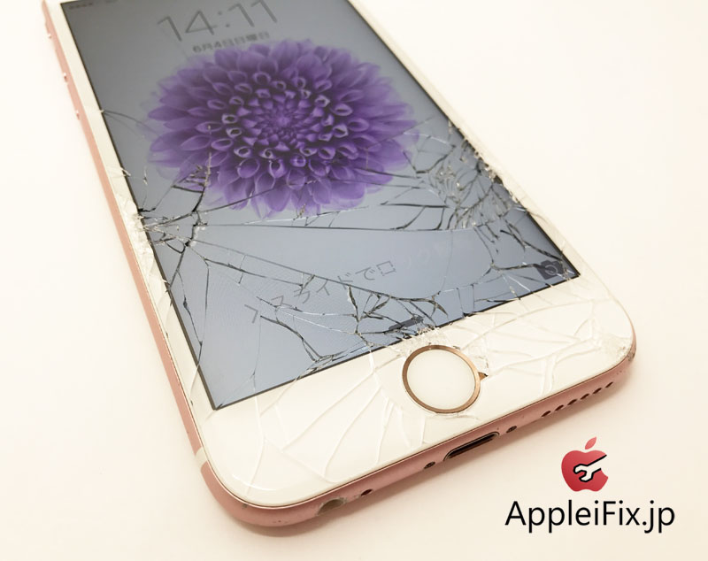 iPhone6S画面ヒビ修理3.JPG