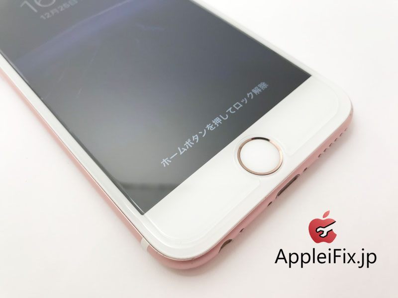 iPhone6S画面修理5.JPG