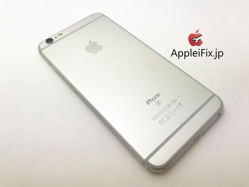 iPhone6Plus液晶交換修理7.jpg