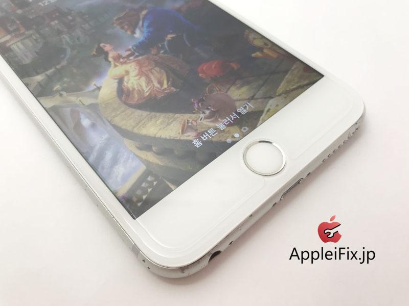 iPhone6Plus液晶交換修理6.jpg