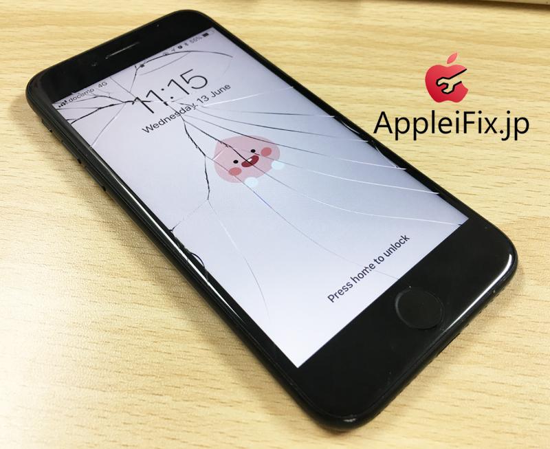 iPhone7画面修理AppleiFix1.jpg