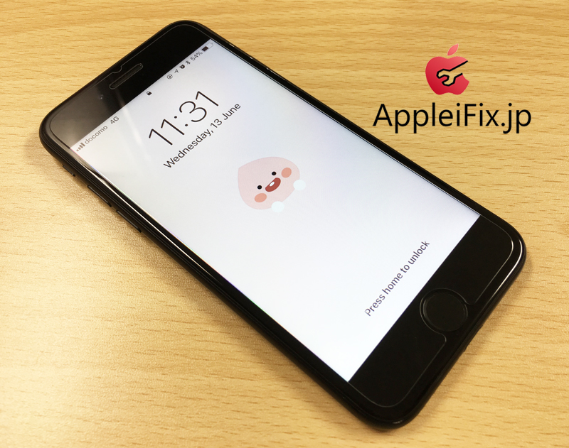 iPhone7画面修理AppleiFix2.JPG