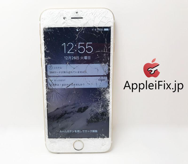 iPhone6S画面交換修理 全国配送修理1.jpg