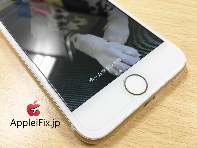 iPhone7ガラス+液晶セット交換修理5.JPG