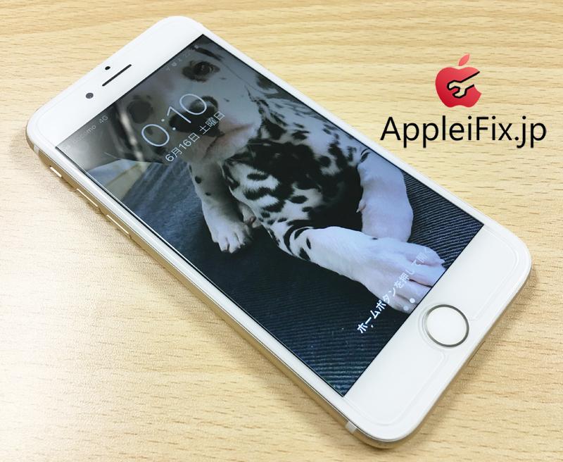 iPhone7ガラス+液晶セット交換修理4.JPG