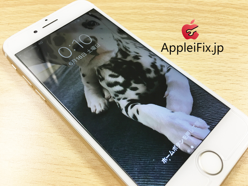 iPhone7ガラス+液晶セット交換修理6.jpg