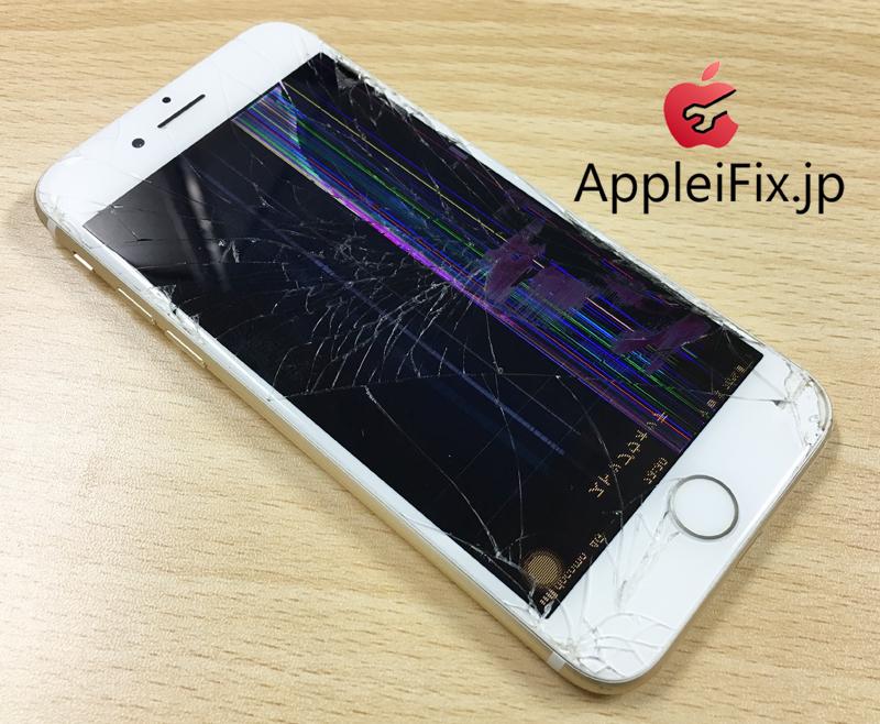 iPhone7ガラス+液晶セット交換修理1.jpg