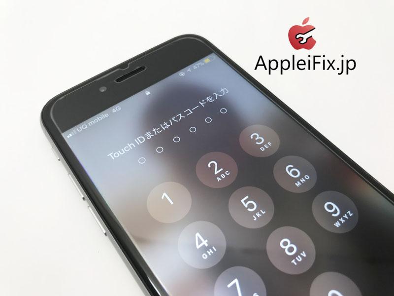 iPhone6ガラス+液晶セット交換修理5.JPG