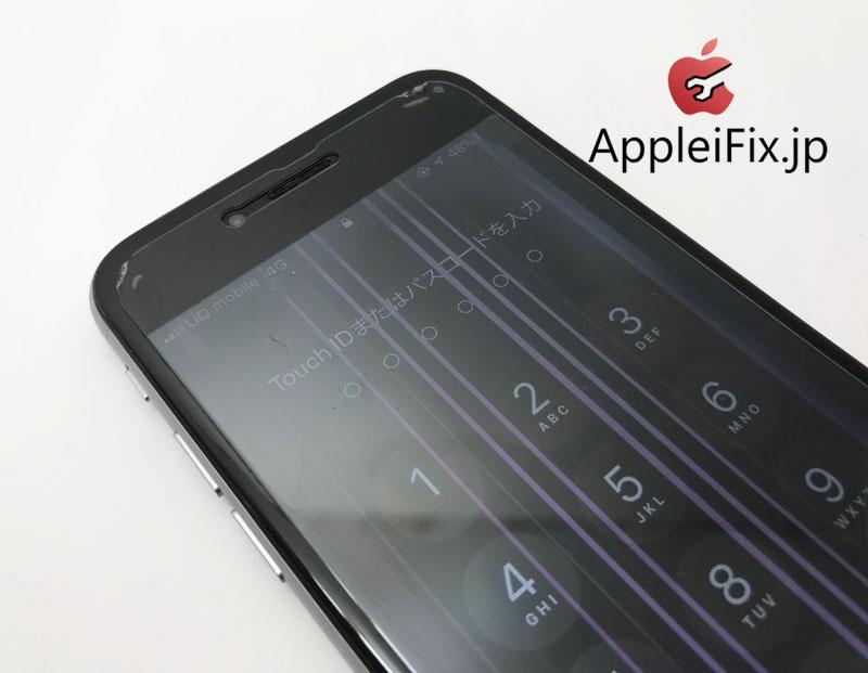 iPhone6ガラス+液晶セット交換修理1.jpg