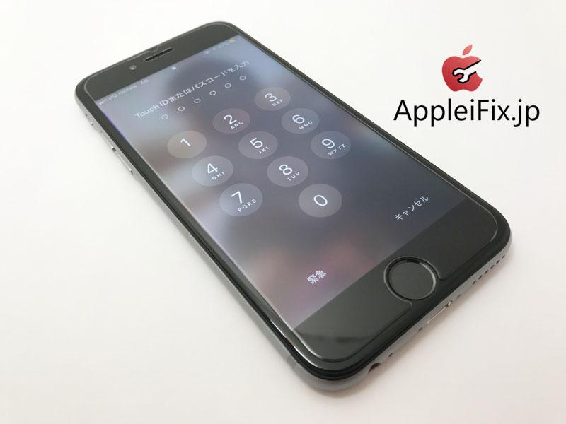 iPhone6ガラス+液晶セット交換修理7.jpg