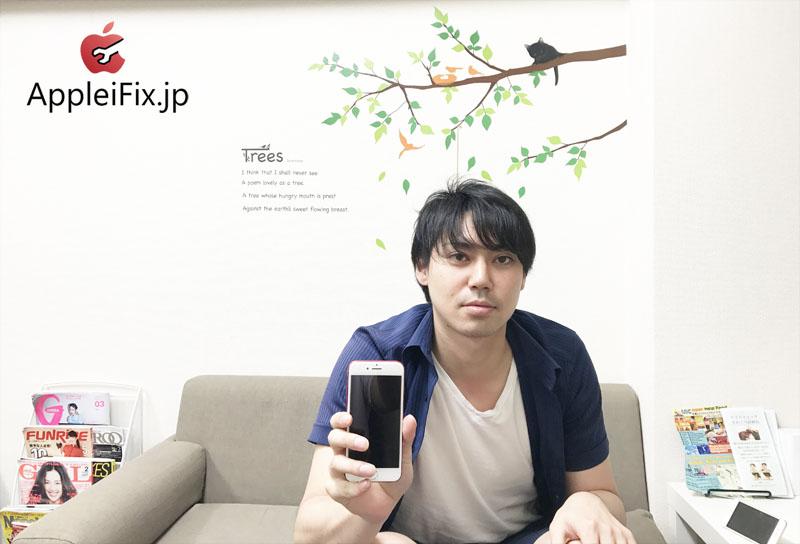 iPhone7 ガラス割れ修理5.JPG