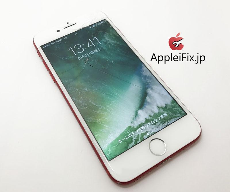 iPhone7 ガラス割れ修理1.jpg