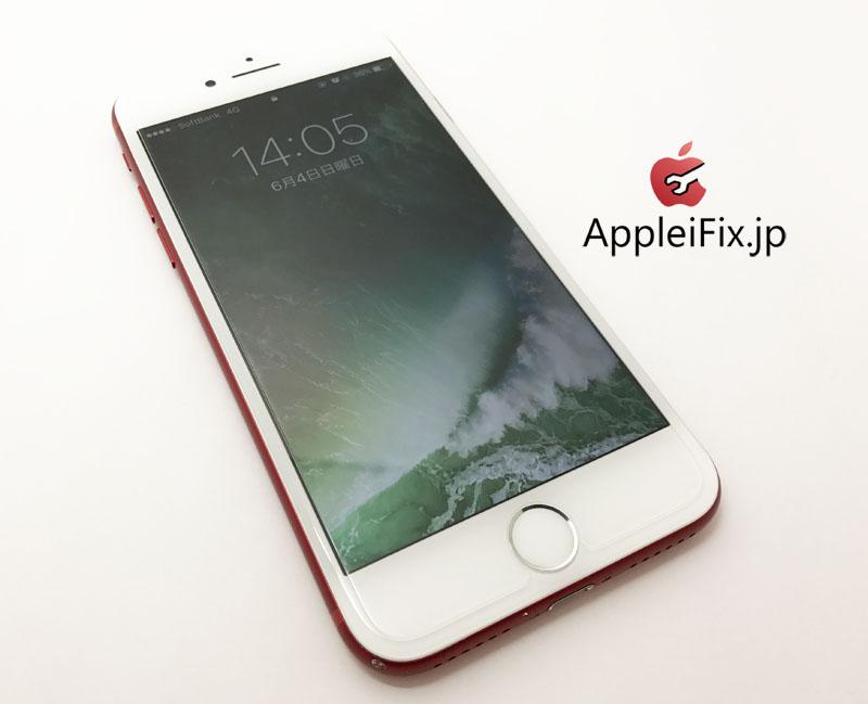 iPhone7 ガラス割れ修理4.JPG