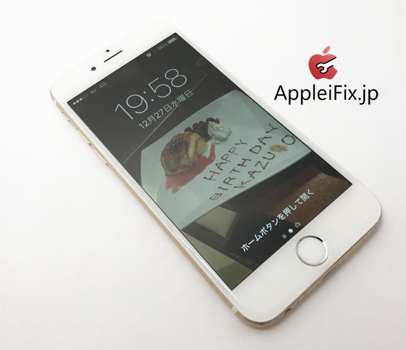 IPHONE画面修理新宿AppleiFix5.JPG
