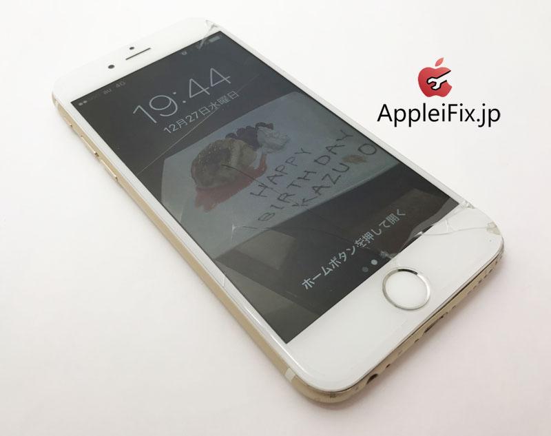 IPHONE画面修理新宿AppleiFix2.jpg