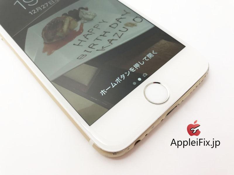 IPHONE画面修理新宿AppleiFix4.JPG