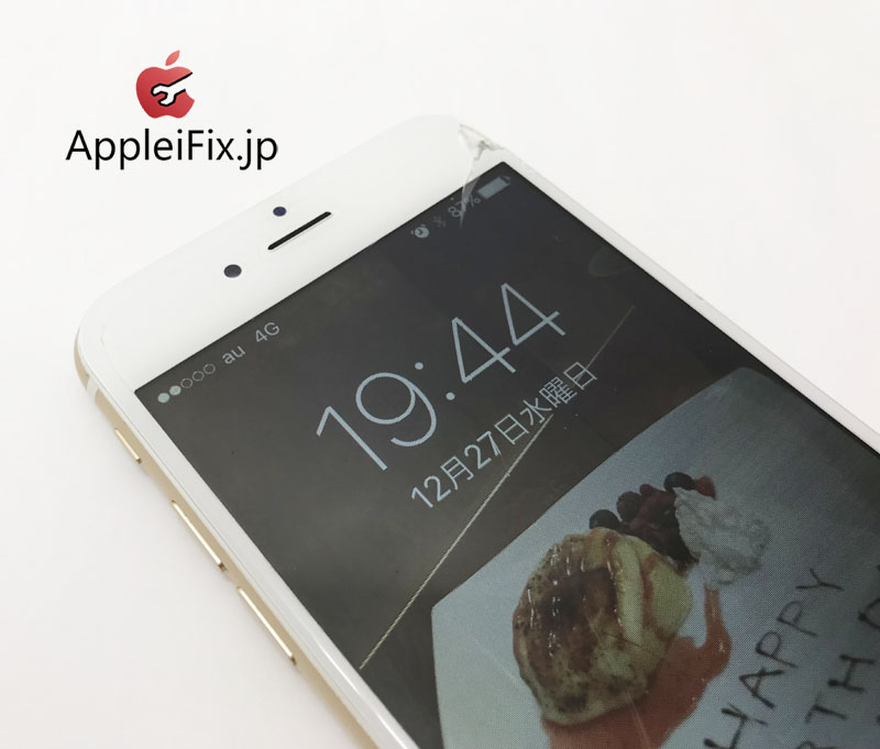 IPHONE画面修理新宿AppleiFix.JPG