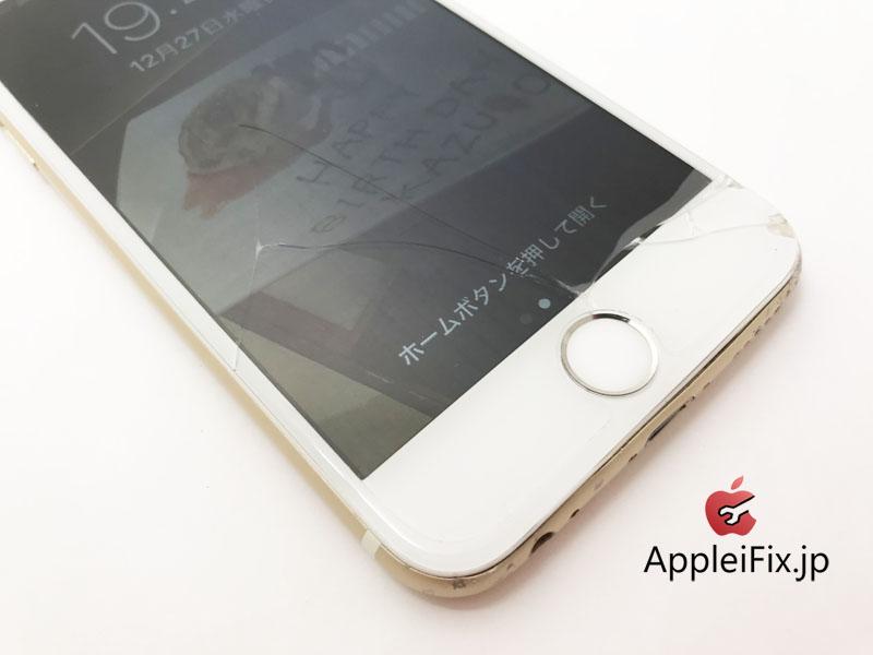 IPHONE画面修理新宿AppleiFix1.jpg