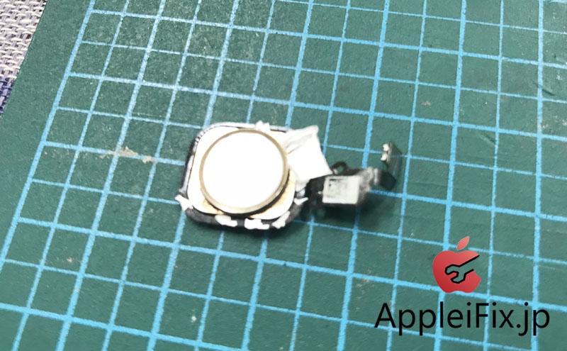 iPhoneバキバキに割れた画面修理6.jpg