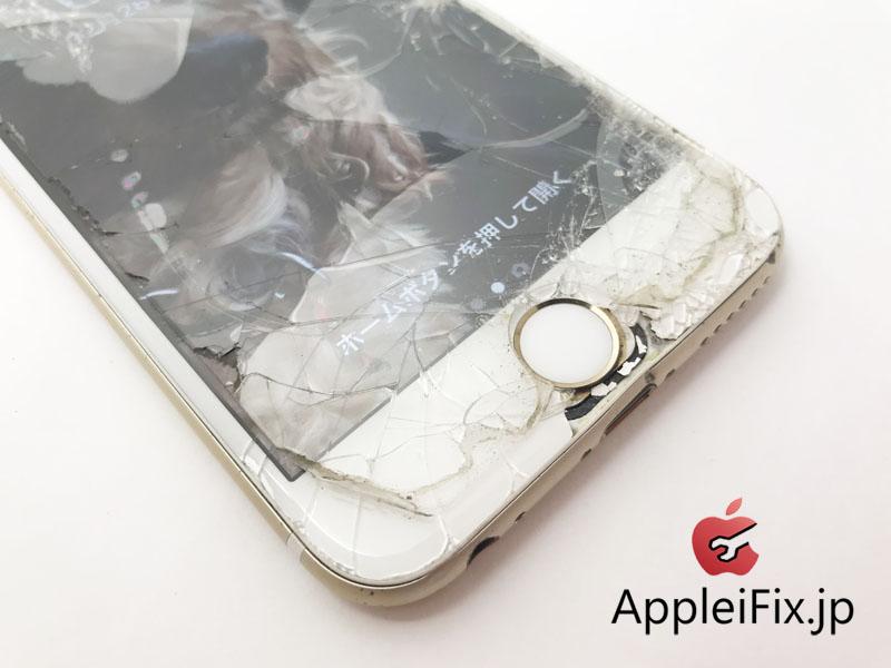 iPhoneバキバキに割れた画面修理4.JPG