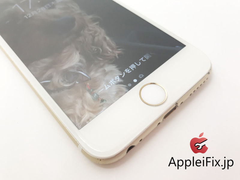 iPhoneバキバキに割れた画面修理8.jpg