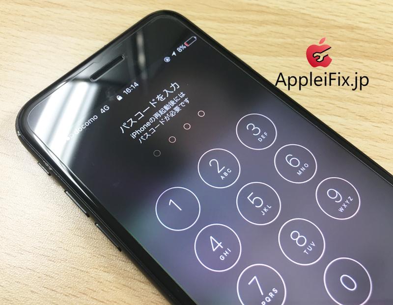 iPhone7液晶修理3.JPG
