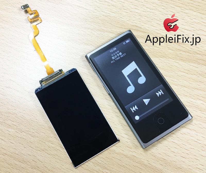 iPod nano7世代 液晶交換修理.JPG