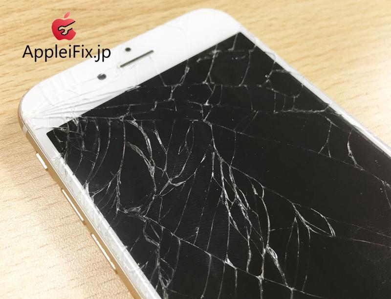 iPhone修理03-5937-5336appleifix2.JPG