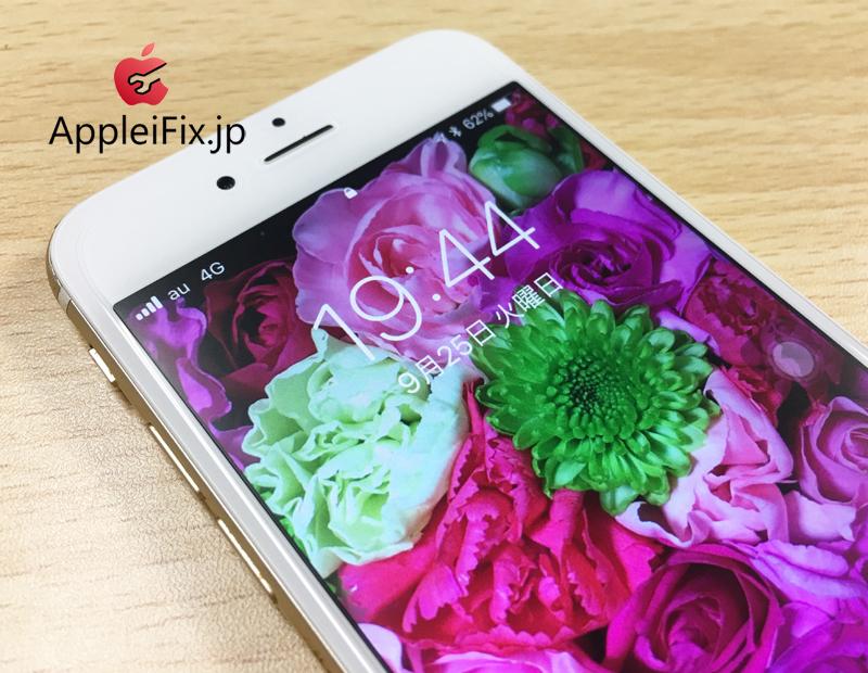 iPhone修理03-5937-5336appleifix5.jpg