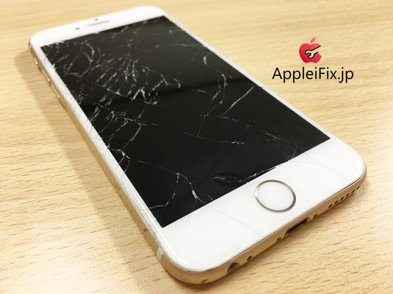 iPhone修理03-5937-5336appleifix3.JPG