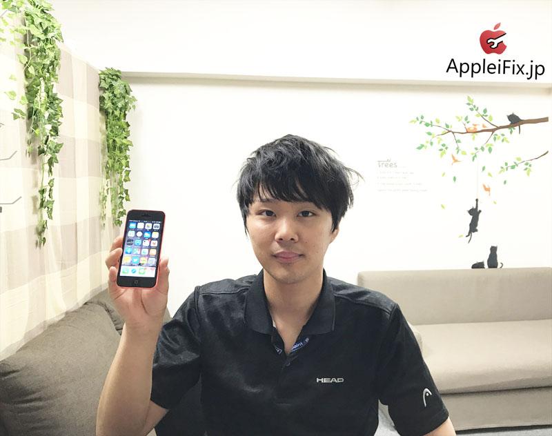 iphone5C バッテリー交換修理2.jpg