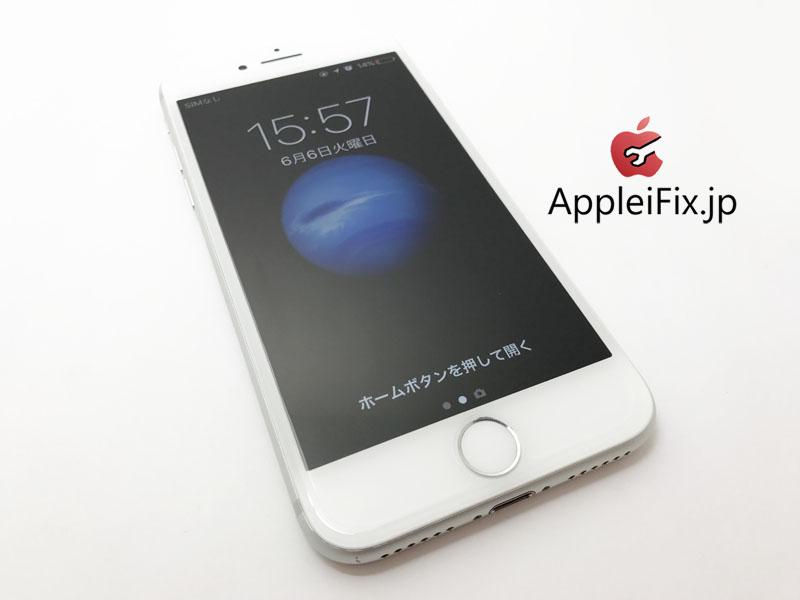 iPhone7画面割れ修理と内部クリーニング5.jpg