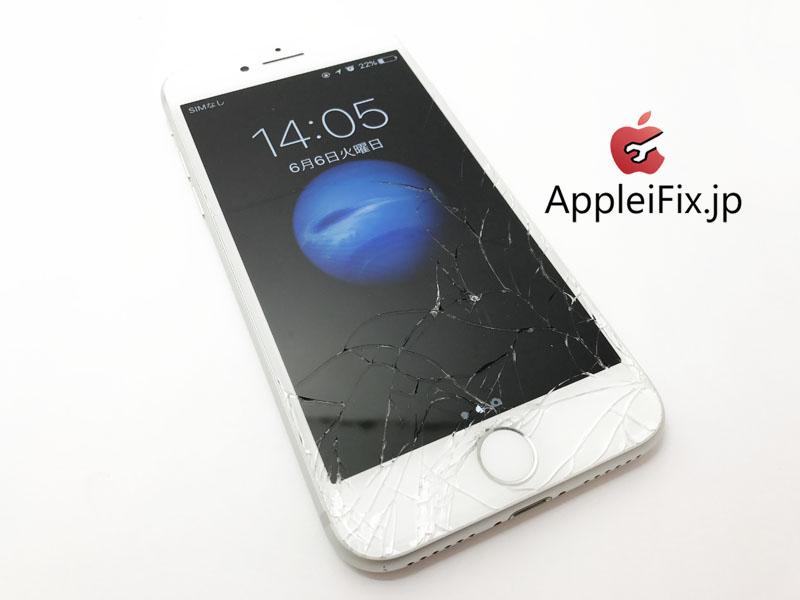 iPhone7画面割れ修理と内部クリーニング1.jpg