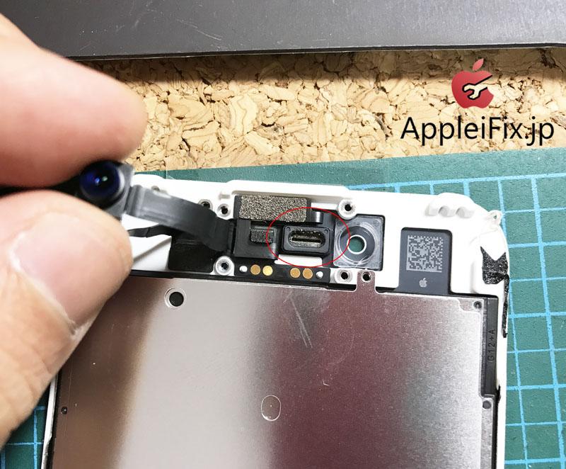 iPhone7画面割れ修理と内部クリーニング2.jpg
