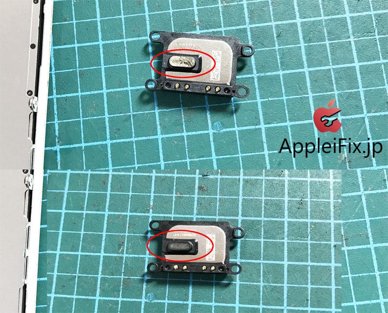 iPhone7画面割れ修理と内部クリーニング3.jpg