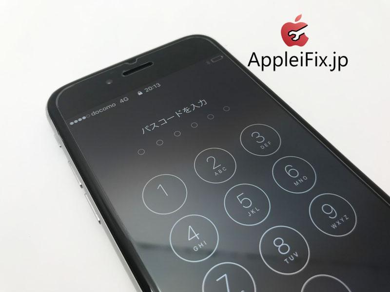 iPhone6S液晶割れ修理4.JPG